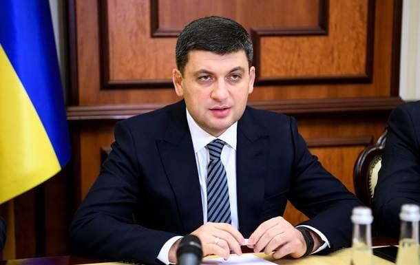 Гройсман рассказал, когда Украина перестанет импортировать газ