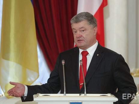 Порошенко призвал депутатов завершить декоммунизацию