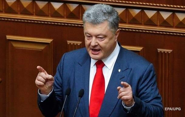 Порошенко объявил измененные сроки военного положения