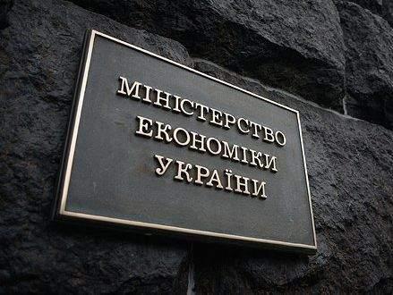 Введение военного положения в Украине никак не отразиться на экономической деятельности