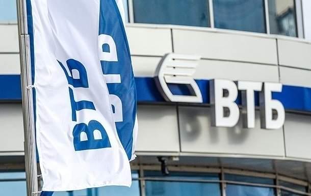 В Украине перестанет действовать ВТБ Банк