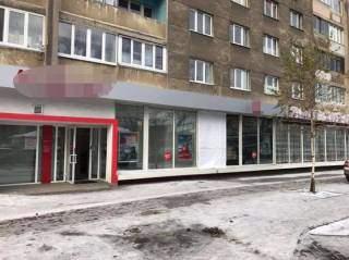 Во Львове пылали несколько отделений российского банка