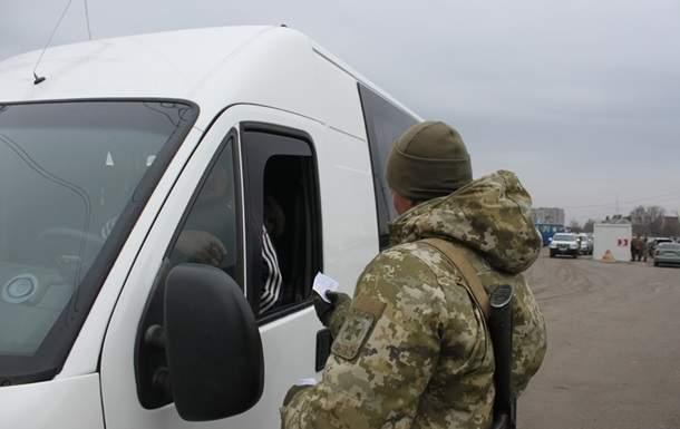 Для жителей РФ в Украине действуют усиленные меры пограничного контроля