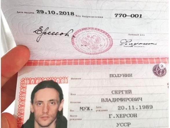 Танцовщик украинского происхождения получил гражданство России