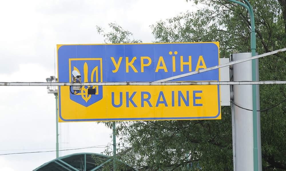 Госпогранслужба Украины запретила въезд в страну россиянам в возрасте от 16 до 60 лет