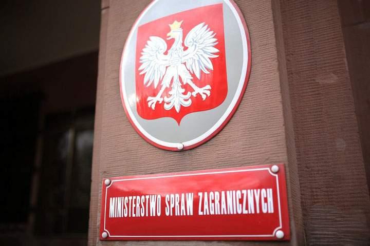 МИД Польши поддержало введение дополнительных санкций против РФ