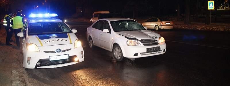 В Днепре водитель за рулём автомобиля задавил женщину