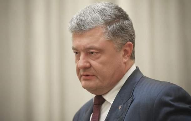 Порошенко уволил председателя райгосадминистрации на Львовщине из-за подозрения в коррупции