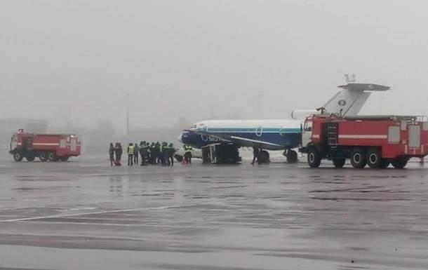 В аэропорту Киев произошла авария с участием самолёта