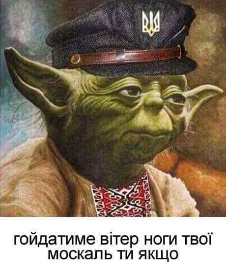 Вятрович опубликовал скандальную картинку в отношении россиян (фото)