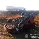 На Ровенщине легковой автомобиль с семьей вылетел в кювет и перевернулся