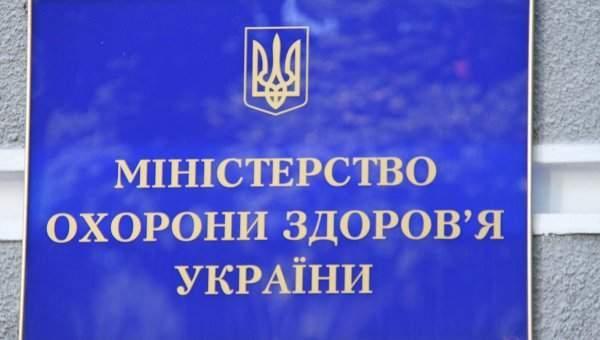 Сотрудников Минздрава Украины будут допрашивать правоохранители