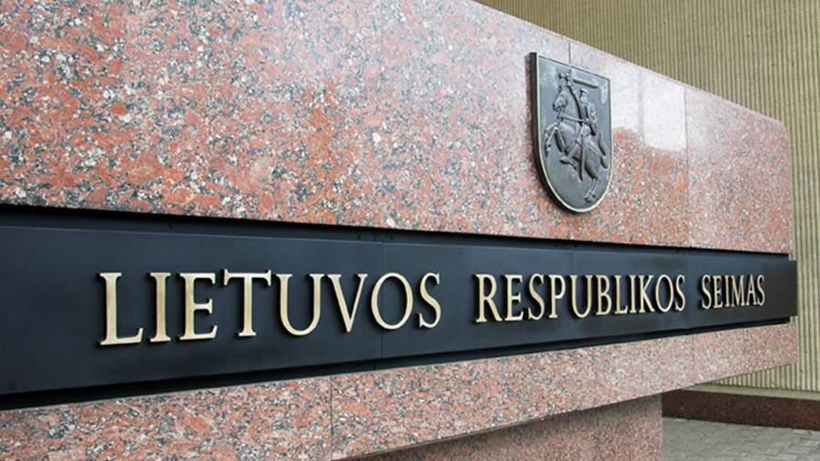Власти Литвы приняли решение отключить РФ от всемирной системы платежей и передачи информации SWIFT
