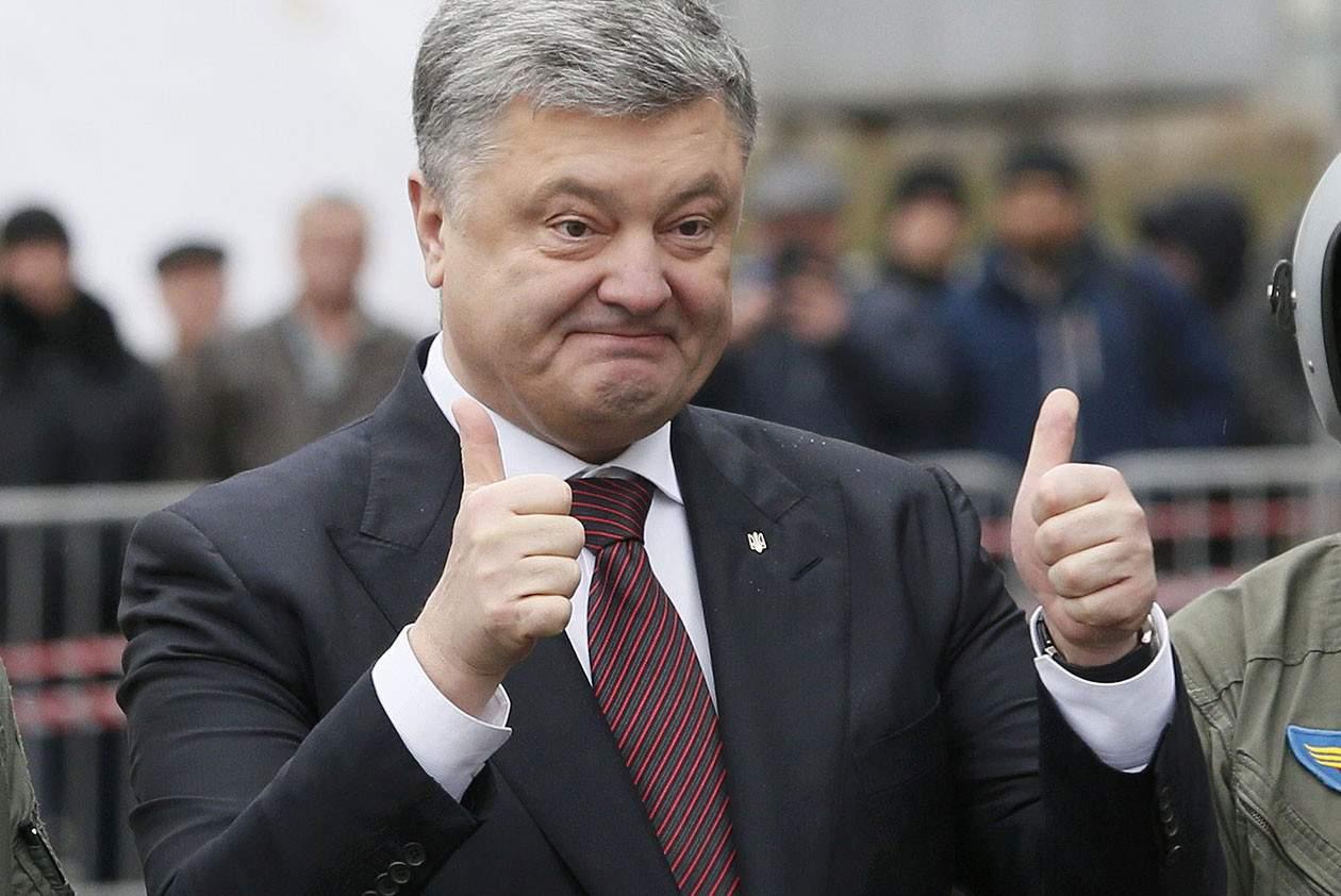 За время правления Порошенко расходы на содержание президента и его аппарата выросли в четыре раза
