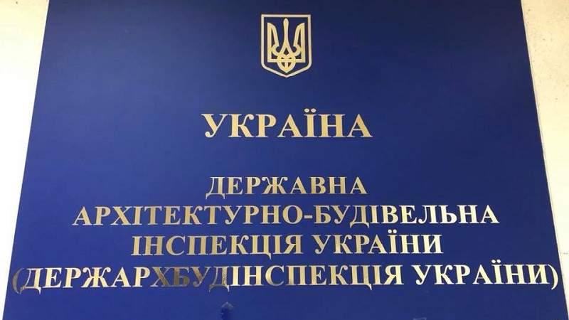 Кабмин уволил с должности главу ГАСИ из-за поддельного диплома