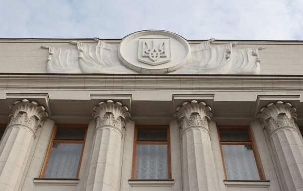 Порошенко подписал закон о госбюджете на следующий год