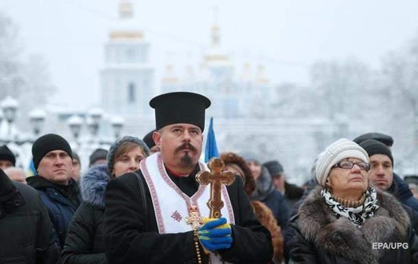 Объединительный собор в Киеве собрал 35 тысяч людей