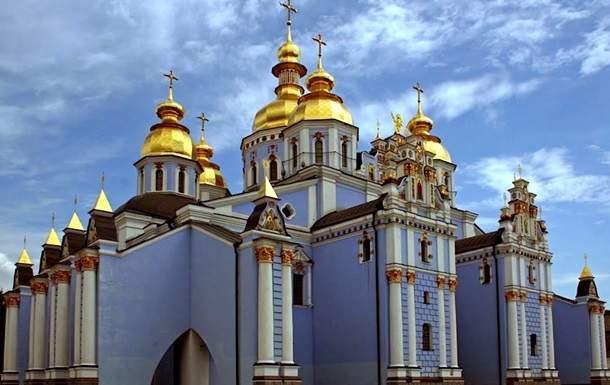 Михайловский Златоверхий собор стал самым главным собором Православной церкви Украины