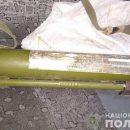 В Днепропетровской области в такси нашли гранатомет
