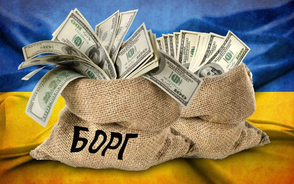 Внешний долг Украины вырос на 985 млн долларов