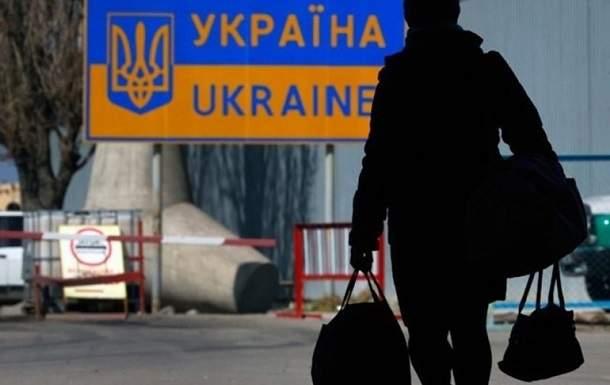 В Украине выросло число нелегальных мигрантов