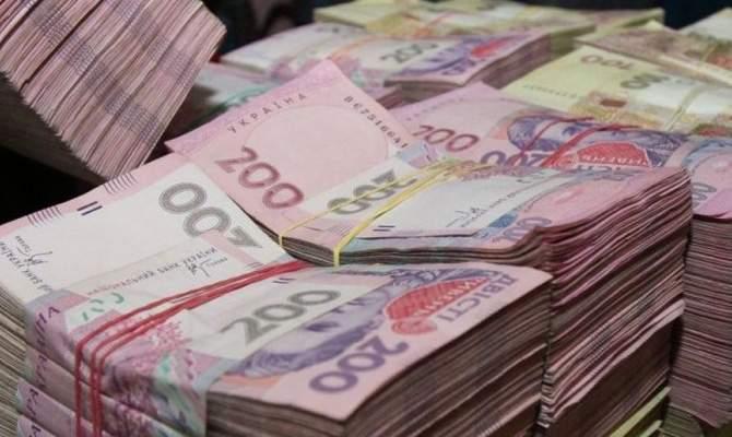 Фонд гарантирования погасил долг в размере 6 млрд. гривен перед Нацбанком и Минфином