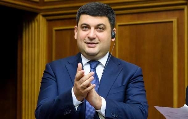 Гройсман рассказал, какие зарплаты украинцы будут получать в 2019 году