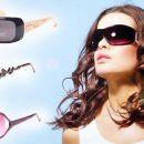 Широкий ассортимент солнцезащитных очков