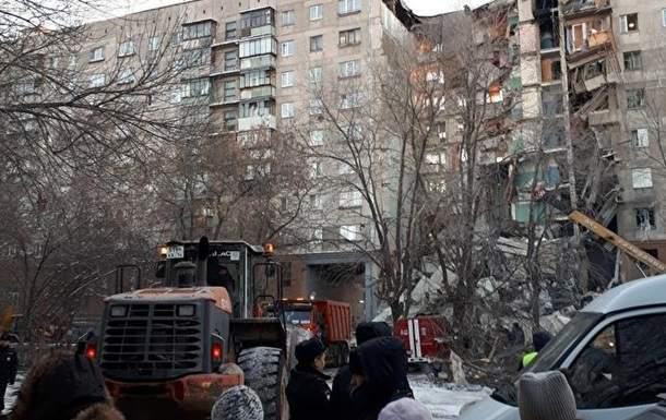 В России назвали возможную причину взрыва в Магнитогорске