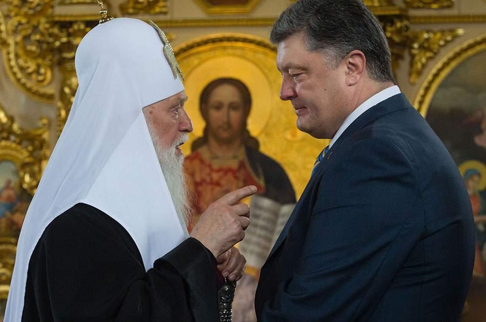 Греческая православная церковь начала процедуру по признанию ПЦУ