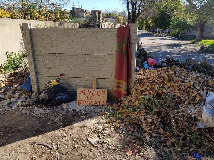 В Одесской области могут повысить тарифы на вывоз мусора