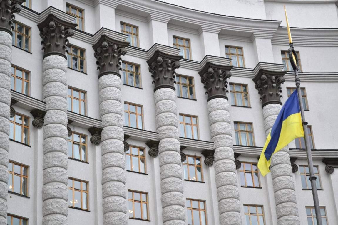 Правительство рассмотрит проект постановления о прекращении деятельности Украины в СНГ