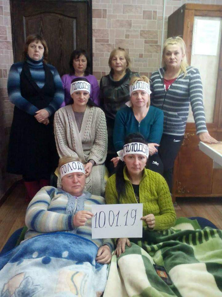 В Донецкой области шахтеры уже 9 дней продолжают голодовку (фото)