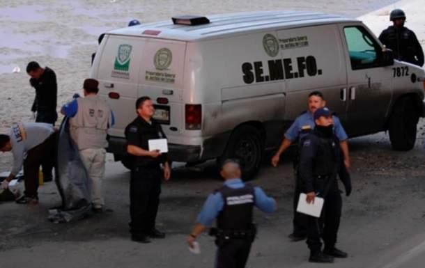 Между мексиканскими наркокартелями произошла стрельба. Десятки погибших