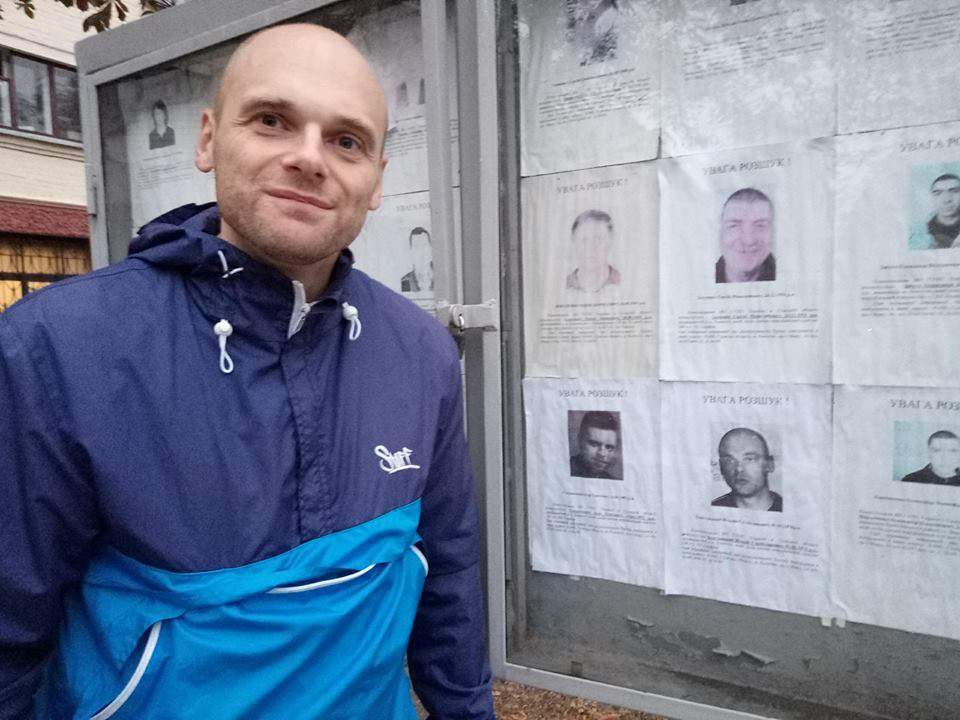 Взрыв в доме депутата на Сумщине: Задержан советник бывшего мэра