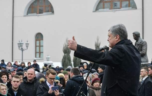 Порошенко обсуждал РФ во время выступления в Виннице в честь появления Томоса
