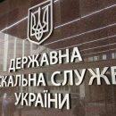 Украинцы уплатили налогов на сумму 228 млрд гривен