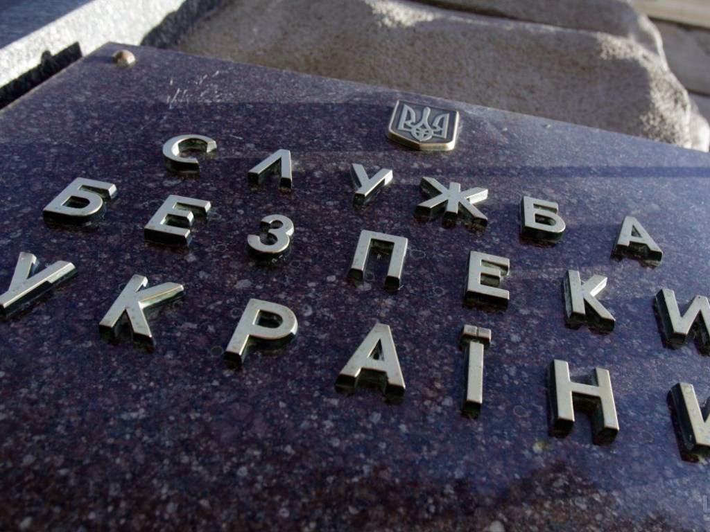 СБУ проводит расследование на госконцернах Укроборонпром