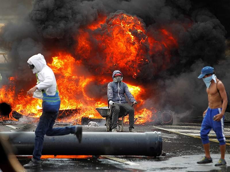 МИД Украины выступили в поддержку венесуэльского народа