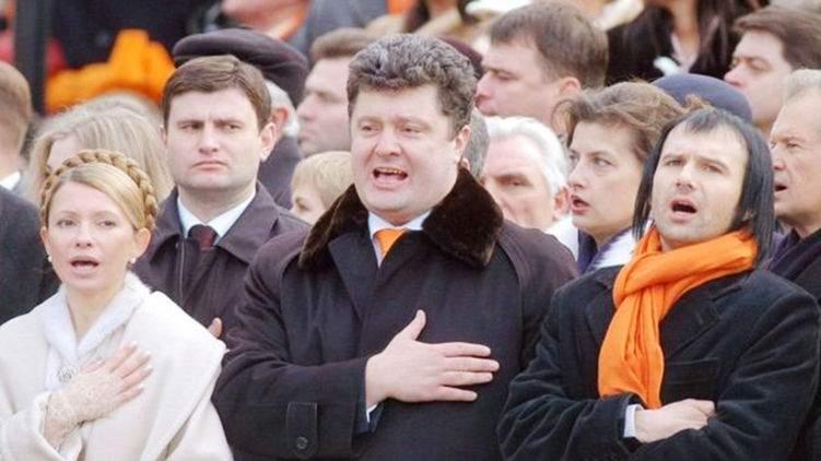 СМИ: Вакарчук может поддержать Порошенко на президентских выборах