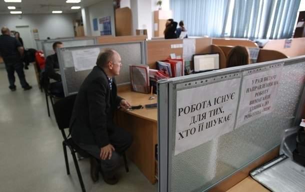 Уровень безработицы в Украине за 2018 год заметно снизился