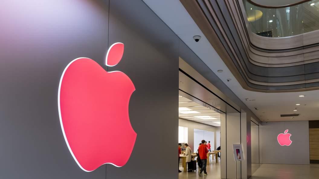 В Apple снизились основные финансовые показатели