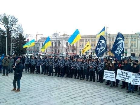 В Харькове сотни людей вышли на акцию протеста