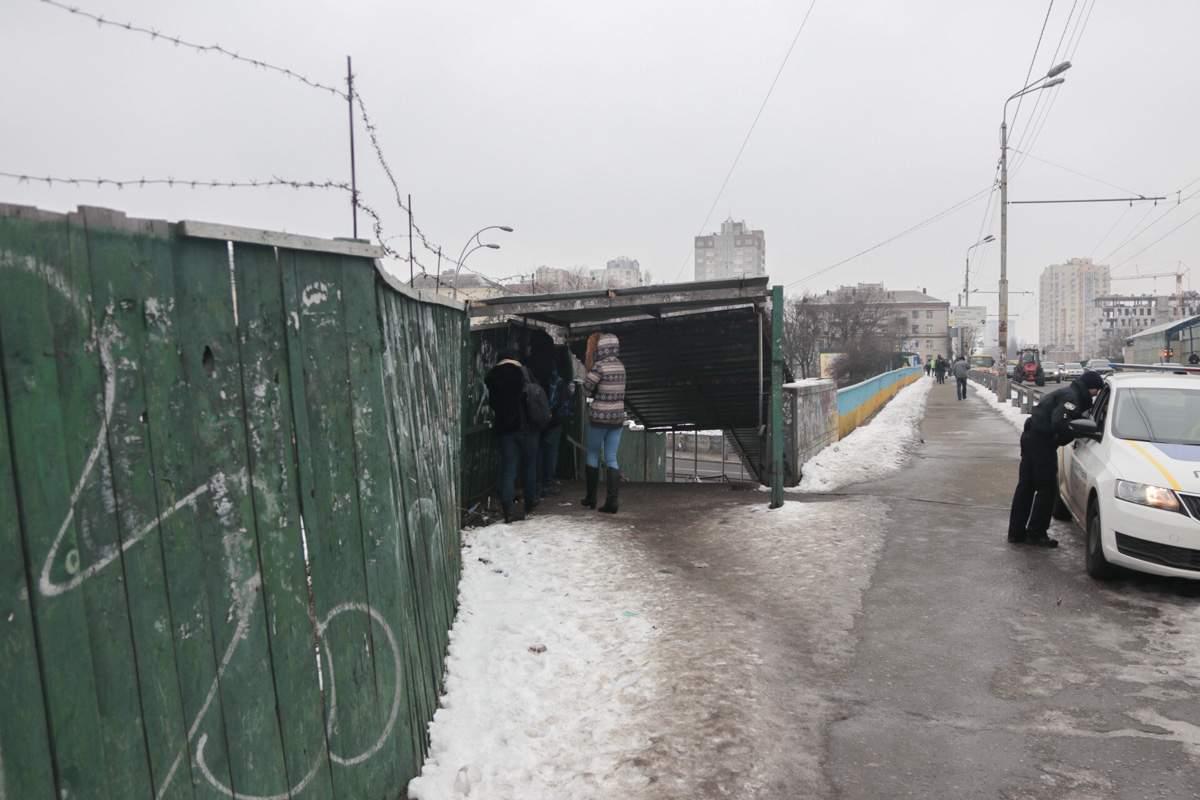 В Киеве обнаружили тело мужчины с разбитой головой (фото)
