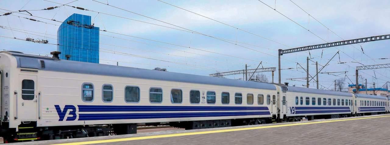 «Укрзалізниця» пустила новый комфортный поезд в сторону Лисичанска