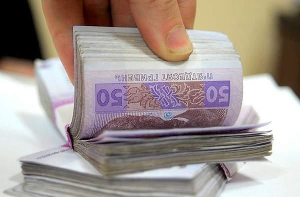 В Кривом Роге чиновник погорел на взятке, размером в полмиллиона гривен