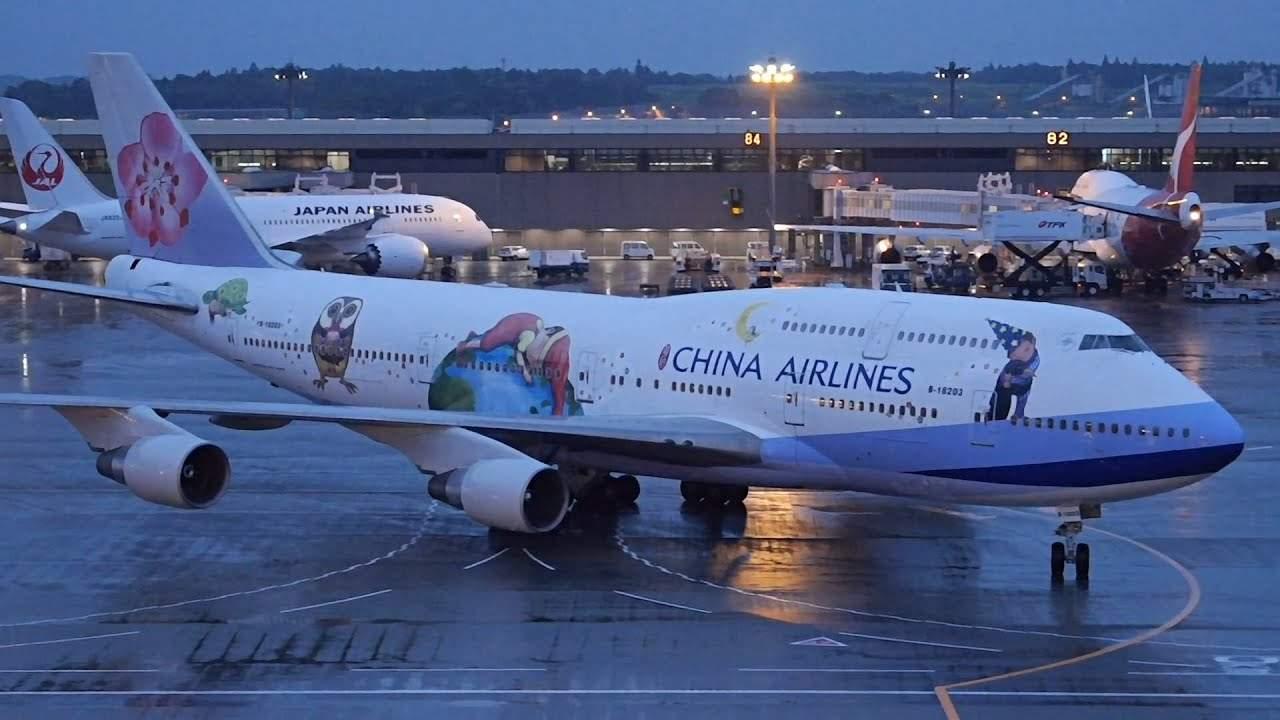 В Тайване пилоты завершили семидневную забастовку: протест затронул 25 тыс. пассажиров