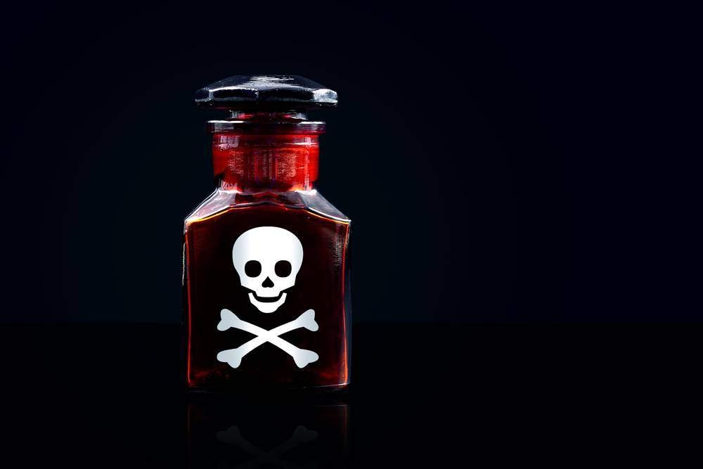 В Закарпатской области умер 10-летний мальчик выпив яд