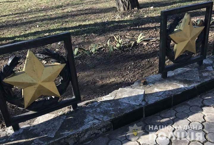 Акт вандализма в Запорожской области: Неизвестные надругались над памятником
