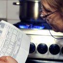 На Николаевщине значительно подорожали овощи и повысились тарифы на отопление